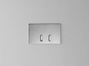 Agape Memory toilet flush plate ARUB0968N