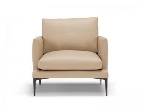Amura Segno leather armchair SEGNO010